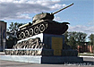 ���������� ����� ������������� �������� ���������� Russia Arms EXPO 2013